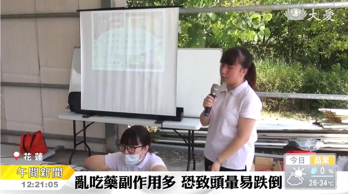 大愛新聞 - 醫院攜手學校 社區宣導保命防跌