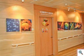 生殖中心諮詢室