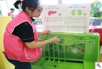 民眾體驗模擬器官正常及失能的互動機台。